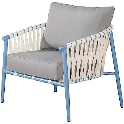 文創集 莉西地中海棉麻布編藤單人座沙發椅-71x80x67cm免組