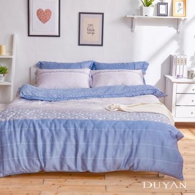 DUYAN竹漾-100%頂級萊塞爾天絲-雙人加大兩用被床包四件組-多款任選