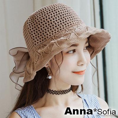 AnnaSofia 菱鏤線織透紗結 軟式遮陽防曬漁夫帽盆帽(褐咖系)