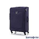 Samsonite新秀麗 24吋EmperTSA布面行李箱(藍)