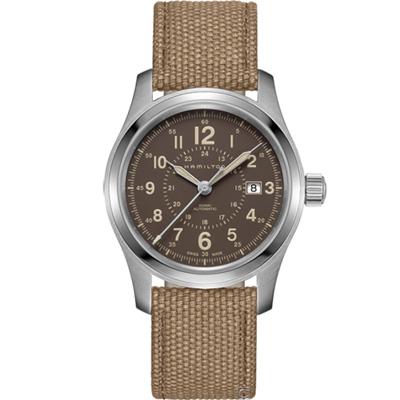 Hamilton Khaki Field系列探險者機械錶(H70605993)