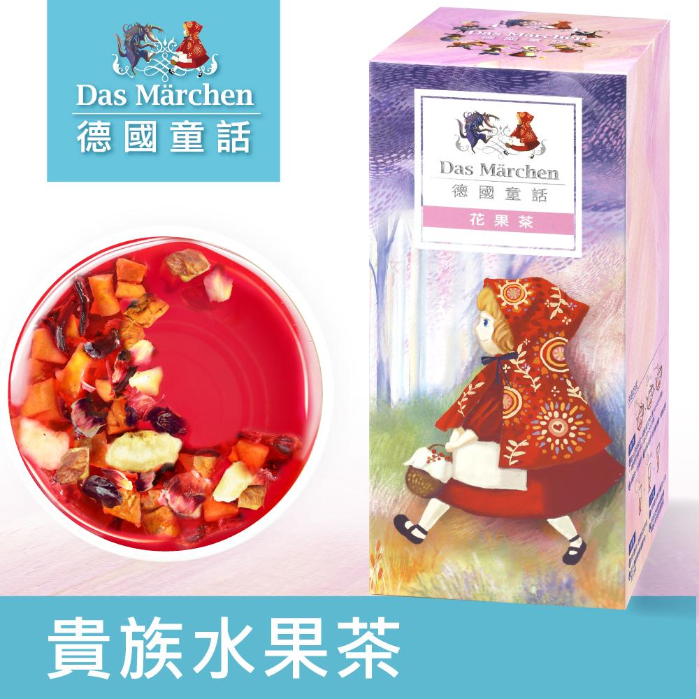 德國童話 貴族水果茶(125g)