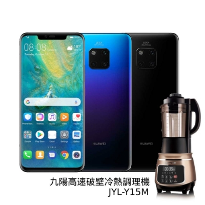 HUAWEI Mate 20 Pro (6G/128G) 徠卡鏡頭手機