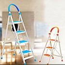媽媽咪呀 日本馬卡龍粉彩耐重穩固型摺疊梯/家用梯/人字梯/四步梯