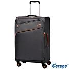 Verage ~維麗杰 24吋五代極致超輕量行李箱 (灰)