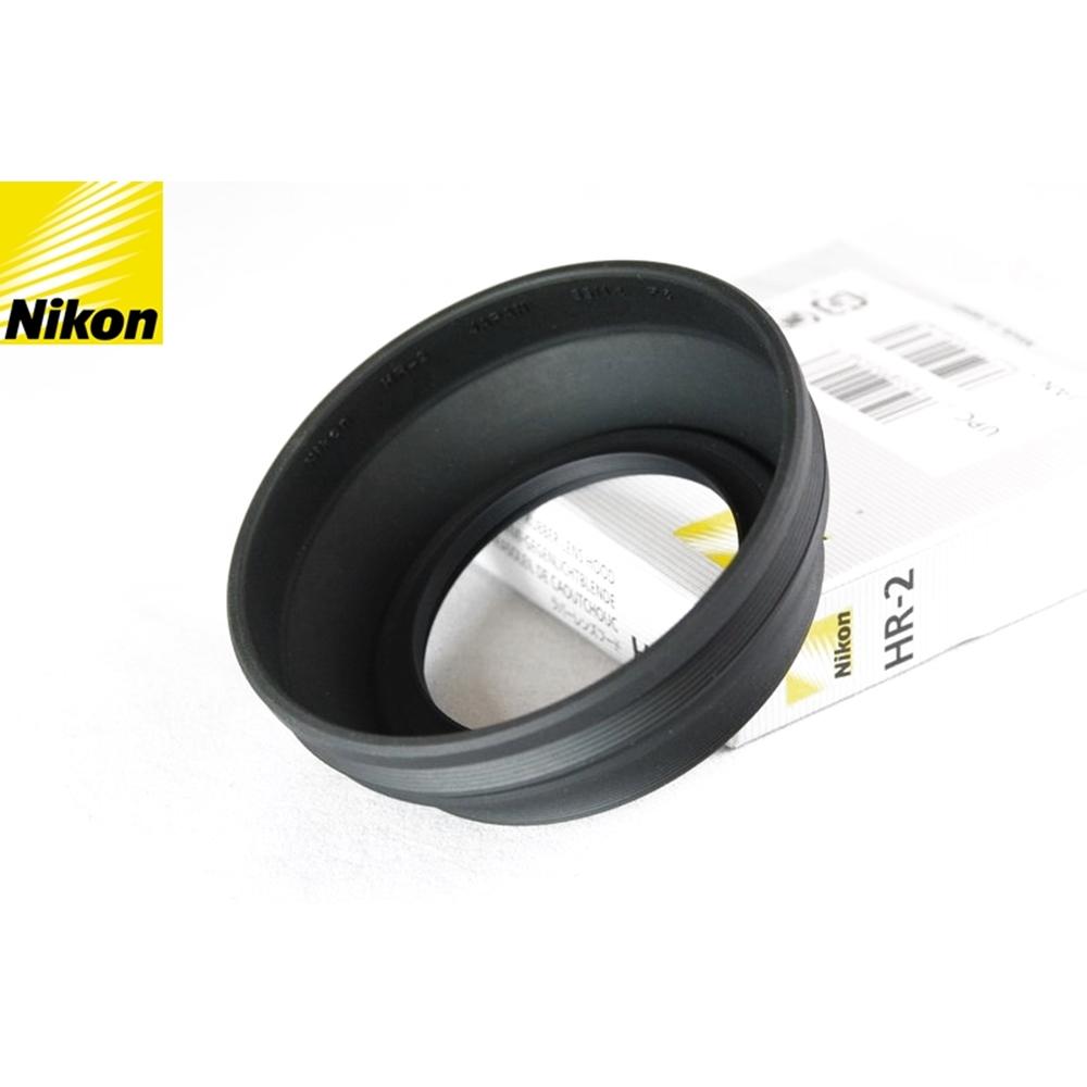 尼康Nikon原廠遮光罩HR-2遮光罩(罩體橡膠材質;可伸縮好收納;適口徑52mm鏡頭,例AF Nikkor 50mm F1.8 F1.4D)