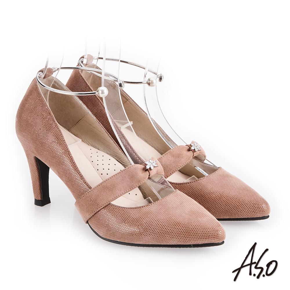 A.S.O 百變女伶 可拆帶式尖頭高跟鞋 卡其