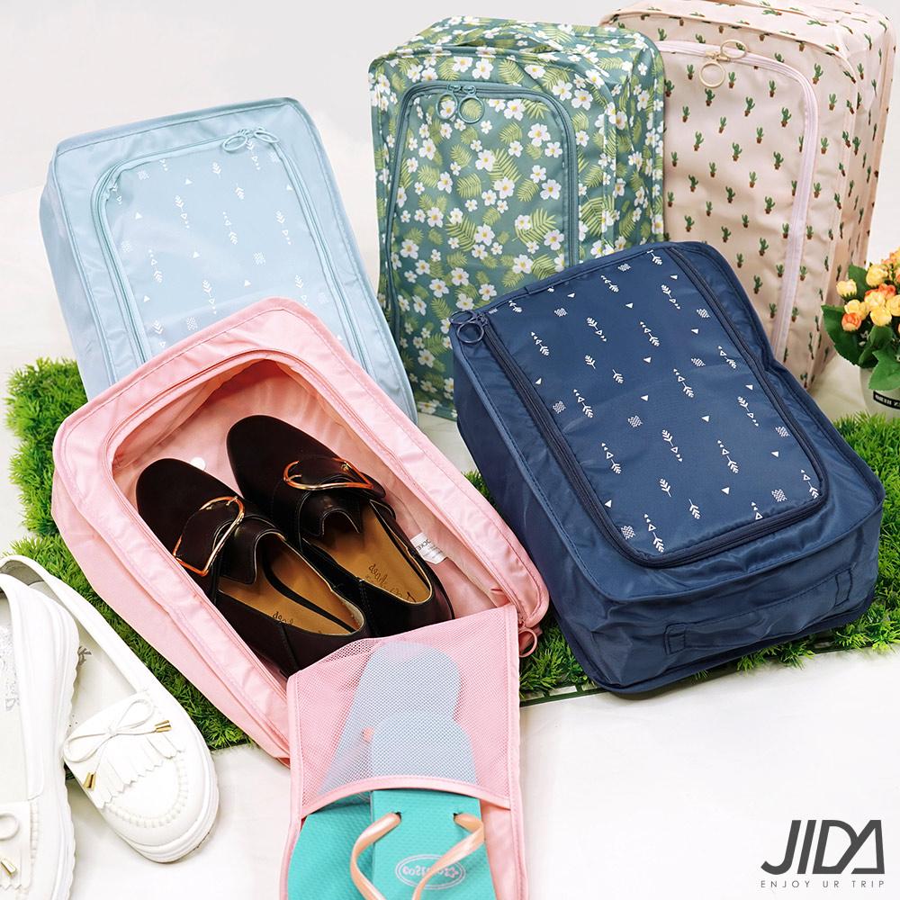 【暢貨出清】JIDA 輕生活多彩大號防水手提鞋袋/收納袋(4色)