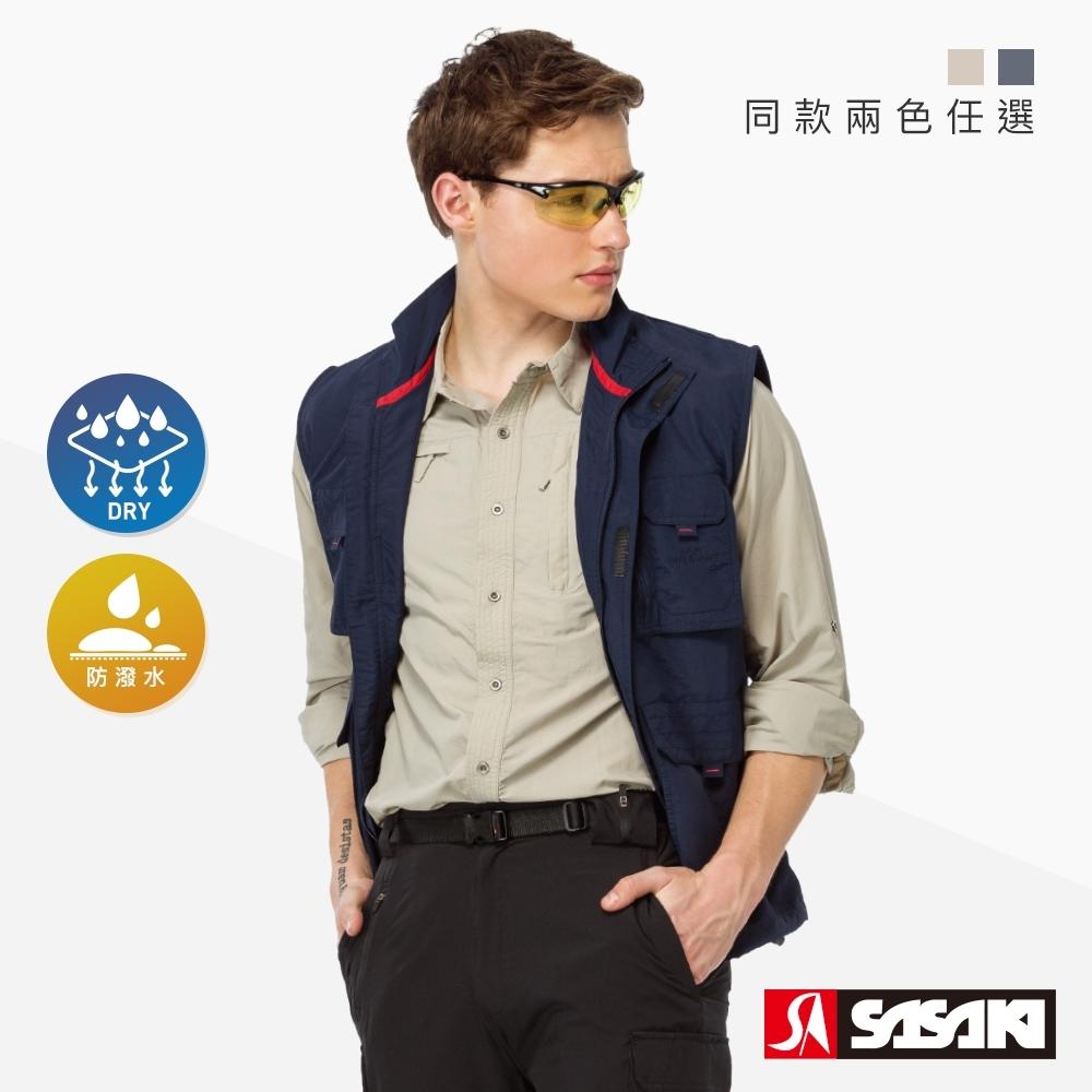 SASAKI 吸濕排汗速乾防潑水功能透氣式多口袋長袖襯衫-男-卡其/中灰-二色