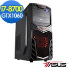 華碩H310平台[赤龍神兵]i7六核GTX1060獨顯SSD電玩機