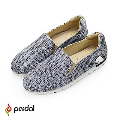 Paidal海洋星光毛毛鯨魚輕旅加厚休閒鞋