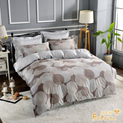 Betrise波點世界 臻選系列 加大 頂級300織100%精梳長絨棉四件式兩用被床包組