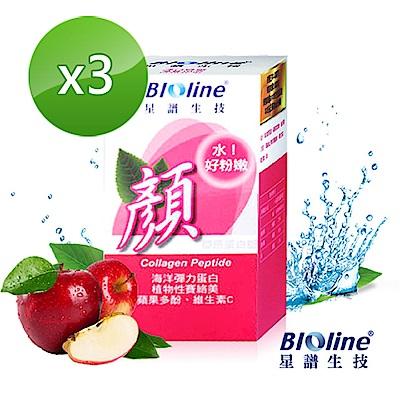 Bioline星譜生技 顏!膠原蛋白錠 3入組(20錠/盒 x 3)