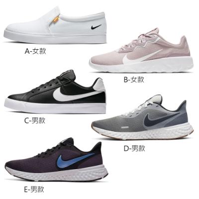 【時時樂】NIKE 慢跑鞋 運動鞋 休閒鞋 輕量 路跑 男女鞋 多款任選