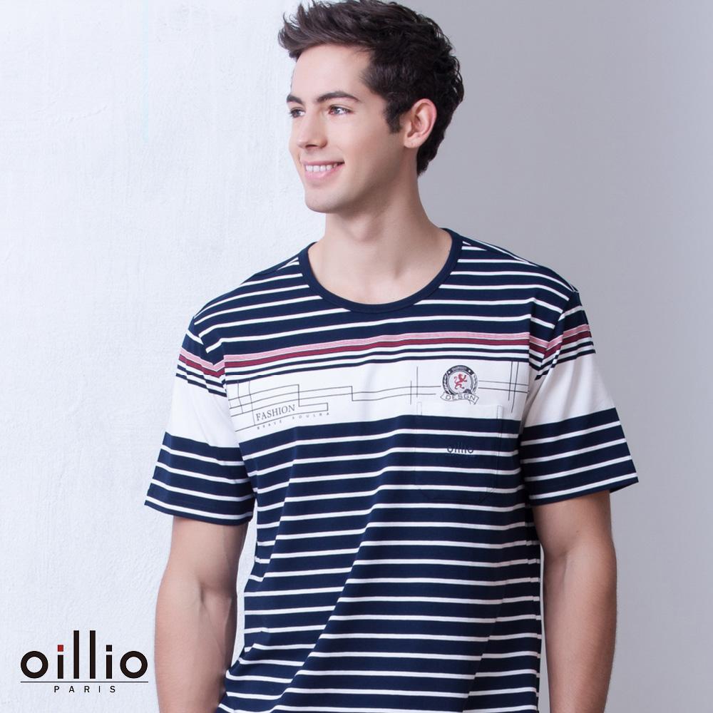 oillio歐洲貴族 短袖透氣超柔圓領T恤 舒適彈力棉料 丈青色