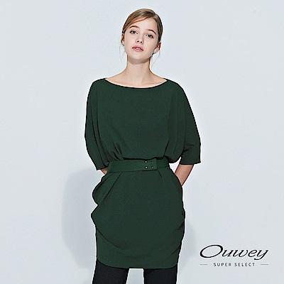 OUWEY歐薇 時尚造型飛鼠袖洋裝(綠)