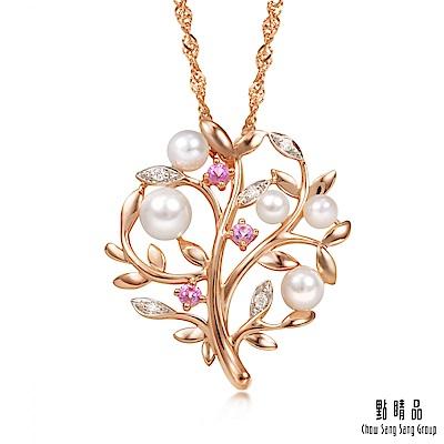 點睛品 La Pelle-Petite系列 18K玫瑰金鑽石珍珠家庭樹吊墜