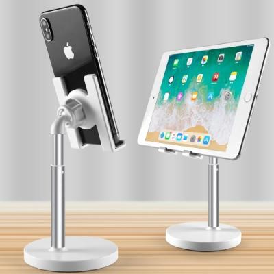 iware可升降鋁合金手機支架 Switch遊戲主機 高度調整 桌上型平板手機架 直播追劇