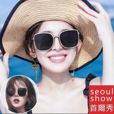 seoul show首爾秀 韓版bi大框ins風男女太陽眼鏡UV400墨鏡 0815