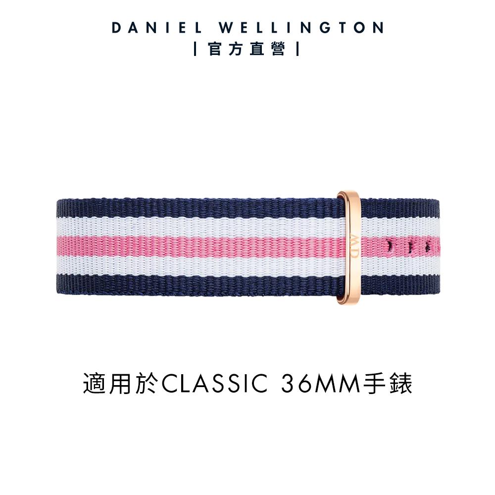 【Daniel Wellington】官方直營 Classic Southampton 18mm藍白粉織紋錶帶-玫瑰金 DW錶帶