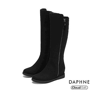 達芙妮DAPHNE 長靴-原色剪裁筒圍雲軟內增高長靴-黑