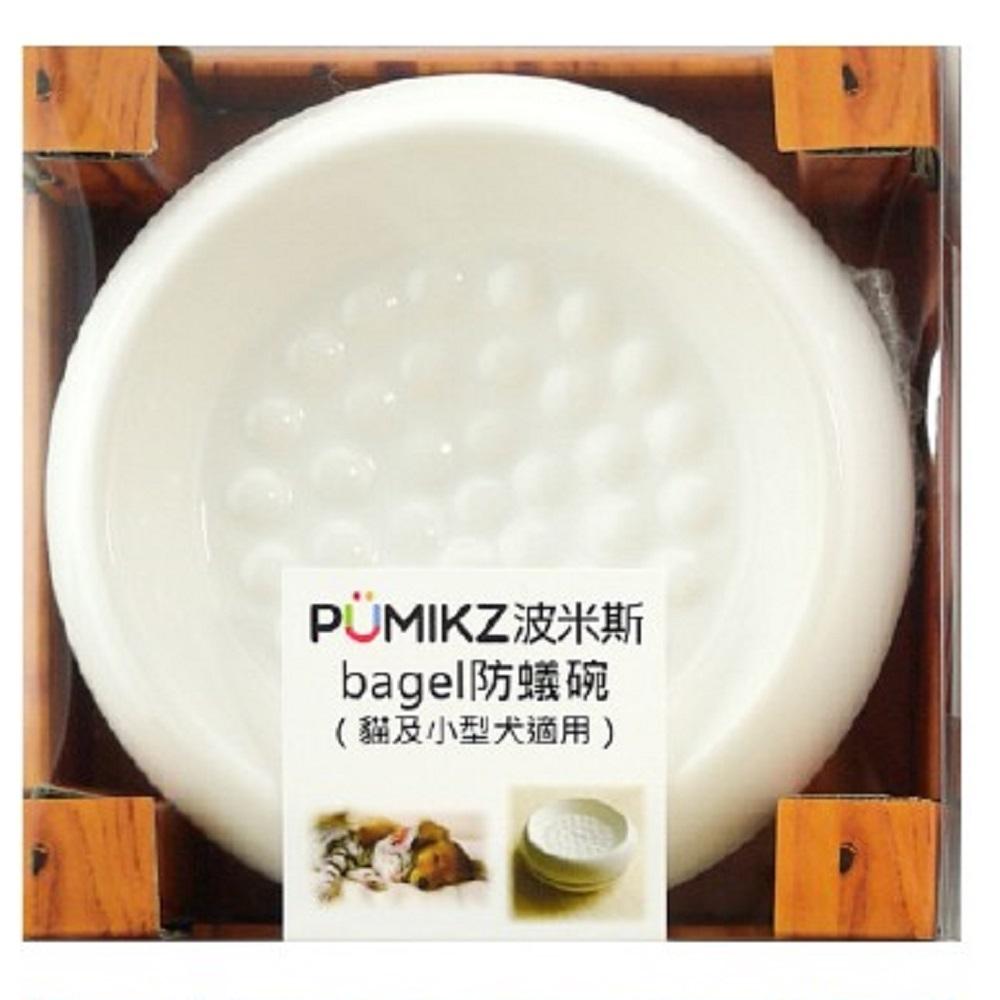 國際貓家-Bagel精緻陶瓷防蟻貓食碗