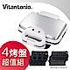 日本Vitantonio鬆餅機 202(閃亮白) product thumbnail 2