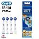 德國百靈Oral-B-電動牙刷刷頭(4入)EB20-4 歐樂B product thumbnail 1