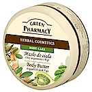 Green Pharmacy 草本肌曜 摩洛哥堅果油&無花果美體滋養霜 200ml