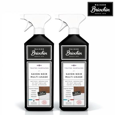 Maison Briochin 黑牌碧歐馨 多功能黑皂液 750ml 超值2件組
