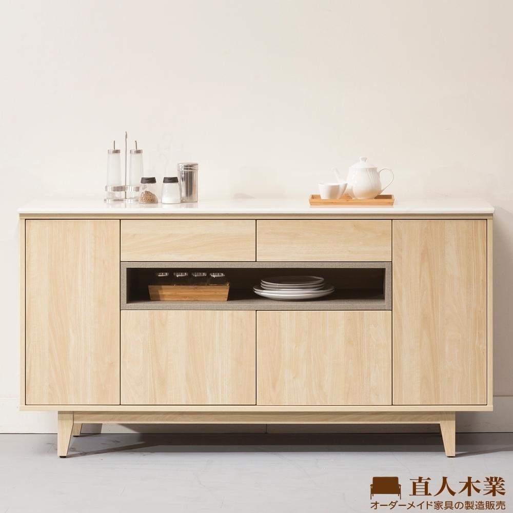 直人木業-VIEW北美楓木151公分餐櫃搭配天然原石
