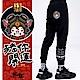 地藏小王 BLUE WAY 豚年限定-金豚滿福公仔運動長褲 product thumbnail 1
