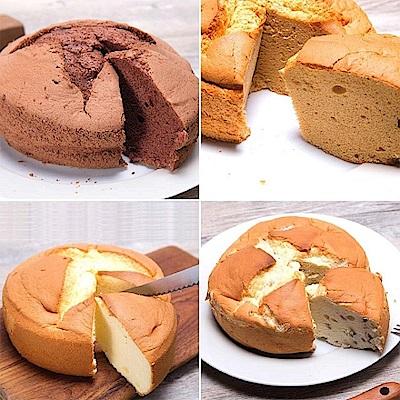 特美香 布丁蛋糕x8入