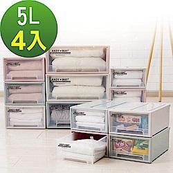 ANDYMAY2 日式無印抽屜收納箱5L(4入)