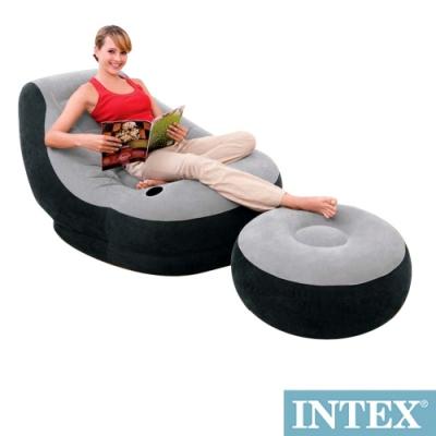 (破盤價)INTEX 懶骨頭 單人充氣沙發椅附腳椅-灰色