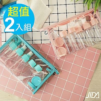 JIDA 輕透旅行多款分裝瓶罐12件套組(2入)