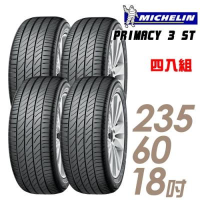 【米其林】PRIMACY3ST SUV_235/60/18吋 靜音輪胎_送專業安裝 四入組
