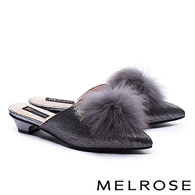 拖鞋 MELROSE 搶眼魅力毛球設計低跟穆勒拖鞋-灰