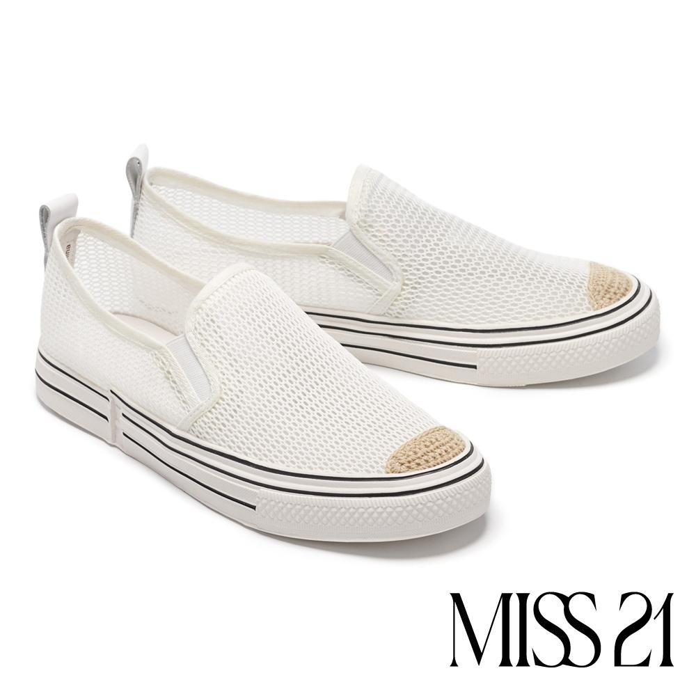 休閒鞋 MISS 21 舒適率性網布厚底休閒鞋-白