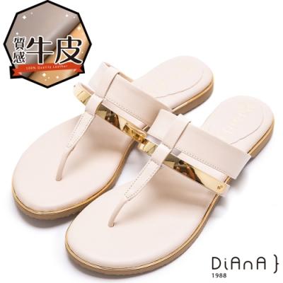 DIANA質感進口牛皮金邊<b>1</b>.<b>5</b>公分圓頭修飾寬帶涼拖鞋-質感原味–米白