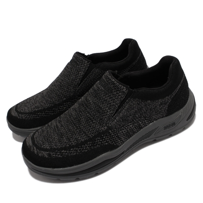 Skechers 休閒鞋 Arch Fit Motley 男鞋 專利鞋墊 緩震 足弓支撐 健走 郊遊 黑 204495-BLK