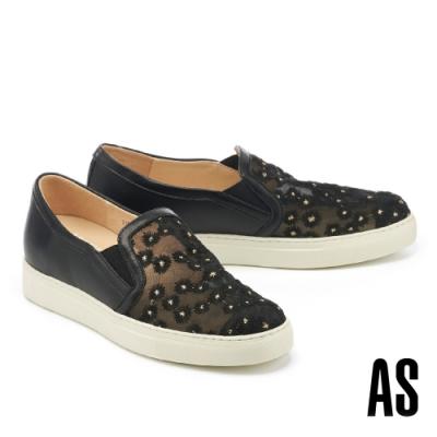 休閒鞋 AS 氣質花朵異材質拼接網紗羊皮厚底休閒鞋-黑