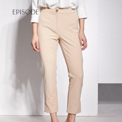 EPISODE - 時尚優雅素色修身西裝褲(米白色)
