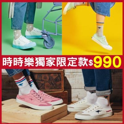 【時時樂限定-獨家新降價】KangaROOS 男女 帆布穆勒鞋/餅乾鞋(8款任選)