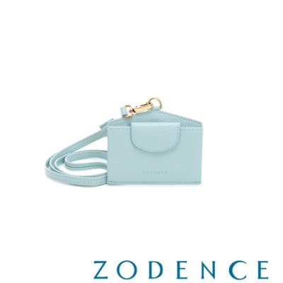 ZODENCE DUTTI系列進口牛皮可調式頸帶橫式證件套 淺藍