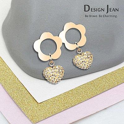 Design Jean 閃亮甜心抗過敏耳環(SEN0001-1)