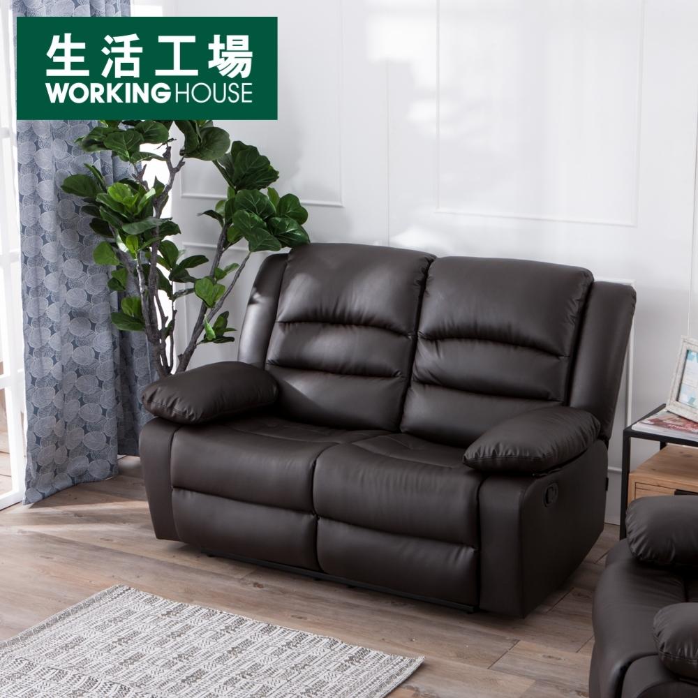 【倒數1天↓全館5折起-生活工場】DEEP二人座功能沙發椅-咖啡色