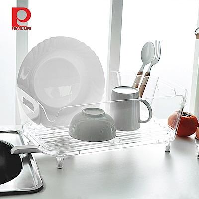 【日本珍珠金屬】壓克力雙向導水式碗盤筷瀝水籃