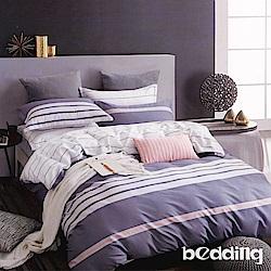 BEDDING-100%棉3.5尺單人薄式床包二件組-維拉小城-藍