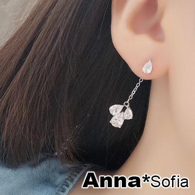 AnnaSofia 韓劇金秘書朴敏英曜鋯滴晶 後掛墬925銀針耳針耳環(銀系)